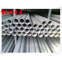 Buy cheap 21.3×2.77 Mm Inconel Alloy 625 Seamless Pipes W.Nr 2.4856 Thermowells product