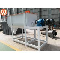 Buy cheap Chicken Fish Feed Mixer Machine Mixing Uniformity CV ≤ 7% Carbon Steel Small Scale from wholesalers