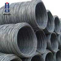 Buy cheap Steel wire rod-Steel building material, 1.25mm-12mm, A369-FP22 from wholesalers