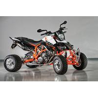 Buy cheap ATV GT250CB-R from wholesalers