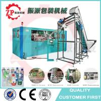 Buy cheap Full automatic cheap mineral water PET plastic bottle blowing blow moulding machine  0.5L, 1L, 2L, 3L 5L China factory from wholesalers