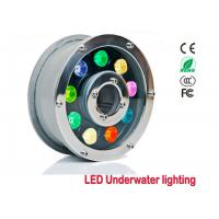 China Round DC24v 9W Led Underwater Lights With Die - Casting Aluminum, IP68 waterproof fountain lights on sale