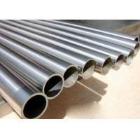 Wholesale Corrosion Resistance Grade 17 Titanium Seamless Tube B861 1 - 6mm Wall Thickness from china suppliers