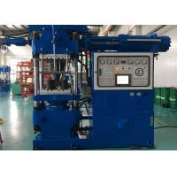 Buy cheap Two Stages Feeding Horizontal Rubber Injection Molding Machine 250 Ton Clamp Force from wholesalers