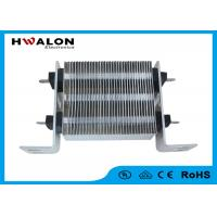 Buy cheap Length 16- 36mm PTC Ceramic Air Heater Environmental Protection CE Certification from wholesalers