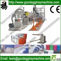 Buy cheap EPE foam stretch film processing machine(FCFPM-120) from wholesalers