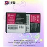 Wholesale mobile phone battery for Nokia BP-6M from china suppliers