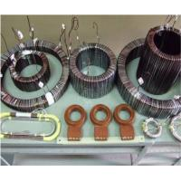 Buy cheap CT Current Transformer from wholesalers