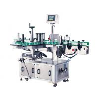 Buy cheap Multi Functional Bottle Sticker Machine , Auto Labelling Machine For Self Adhesive Labels from wholesalers