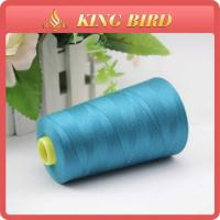 Buy cheap High Strength 100% Polyester Bulk Spun Sewing Threads Royal Blue from wholesalers