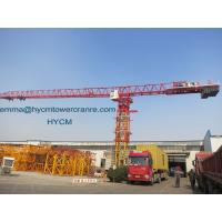 Buy cheap Large Load 20tons Topless Tower Crane PT8030 80M Jib Crane Length from wholesalers