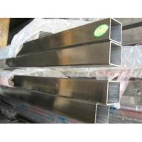 Buy cheap Welded Stainless Steel Square Pipe For Staircase Railings / Shutters /  Railings from wholesalers