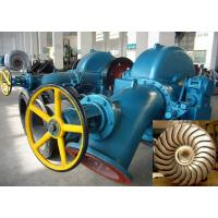 Quality Hydro Power Station Turgo Hydro Turbine 800KW - 2.5MW Water Turbine Generator for sale