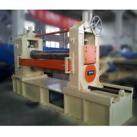 Buy cheap 6x1600mm Hydraulic Steel Slitting Line Galvanized , For Hot Rolled Coils from wholesalers