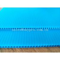 Buy cheap Blue Dirt - proof Polypropylene Hollow Sheet Durable PP Corrugated Plastic Boards from wholesalers