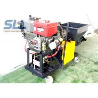 Buy cheap Color Changeable Spraying And Plastering Machines High Efficiency 12HP 5MPa from wholesalers