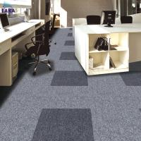 Buy cheap EAKA commercial plain office wearproof non-slip 100% polypropylene waterproof rubber backing carpet tile from wholesalers