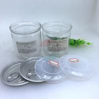 Buy cheap Transparent Nut PET Can Round candy PET Can Plastic PET Easy Open Can from wholesalers