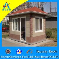 Buy cheap timber house for living from wholesalers