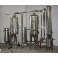 Wholesale Double-effect concentrator from china suppliers