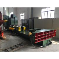 Buy cheap Small Vertical Waste Paper Bale Breaker Machine For Drilling Type Open Bag Piece from wholesalers