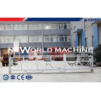 Buy cheap ZLP800, ZLP500, ZLP630 Suspended Working Platform / Suspended Scaffolding Systems from wholesalers