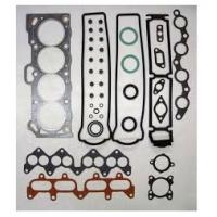 Buy cheap Dongfeng original ISDe diesel engine 4932210 automobile cylinder gasket kit 4946619 cylinder head cover gasket sealing from wholesalers