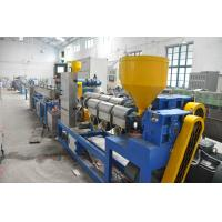 Buy cheap 20 - 50mm One Screw Extruder Plastic Machine Single Wall Corrugated Pipe Production Line from wholesalers