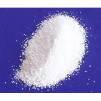 Buy cheap Cas 120014-06-4 Donepezil Powder For Alzheimer′S Disease Treatment Of Active Pharmaceutical Intermediates from wholesalers