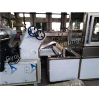 Buy cheap OEM Fully Automatic Noodles Making Machine , Fast Noodle Processing Machine product
