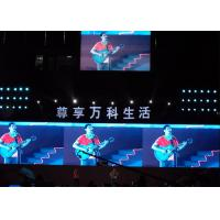 China Good Heat Dissipation Commercial Advertising LED Display Exterior Led Panels For Stage on sale