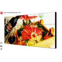 Buy cheap 3x3 Indoor Seamless LCD Video Wall Display For Exhibition from wholesalers