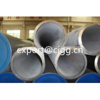 Buy cheap ASTM SA335 Hot Rolled Seamless Steel Pipe Cr5Mo Heat Resistant Tubing from wholesalers