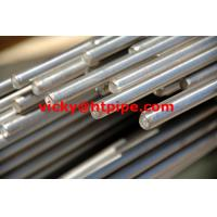 Buy cheap incoloy 825 2.4858 round bar bars rod rods from wholesalers