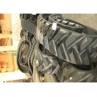 Buy cheap 48 Link Continuous Agricultural Rubber Tracks from wholesalers