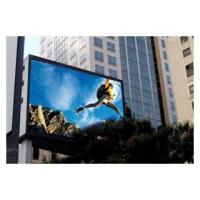 Buy cheap PH16 Outdoor Full Colour LED Screen from wholesalers