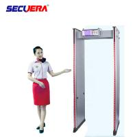 Buy cheap Column Portable Metal Detector Security Gate , Security Body Scanner 220V/AC from wholesalers