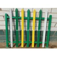 Buy cheap Construction Modern Steel Picket Fence Panels For Train Or Bus Station from wholesalers