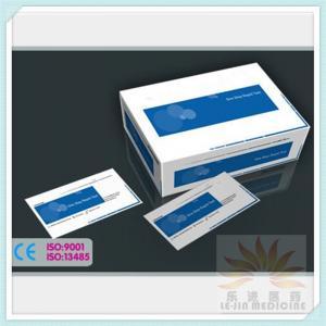 Wholesale Rheumatoid Factor (RF) Rapid Test Kit (LJ-MS-05) from china suppliers