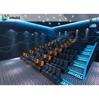 Buy cheap JBL Sound System 4D Cinema Equipment Electronic Motion Chairs With Special Effect from wholesalers