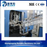 Buy cheap 6 Cavities Plastic Bottle Production Machine 4600 KG Operate Consistently from wholesalers