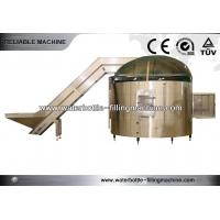 Buy cheap Plastic Bottle Unscrambler Machines For Purified Water Production Line product
