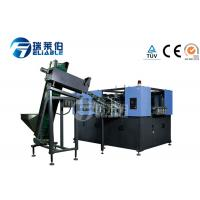 Wholesale Full Auto Plastic Bottle Making Machine / 6000 BPH PET Blowing Machine from china suppliers