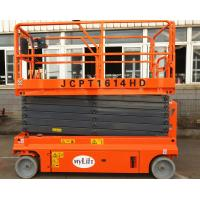 Wholesale Steel Self Propelled Aerial Work Platform Lift Height 13.7m With Emergency Stop Button from china suppliers