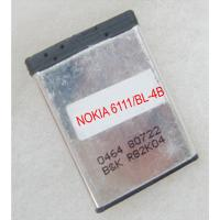 Buy cheap mobile phone battery NOK BL-4B from wholesalers