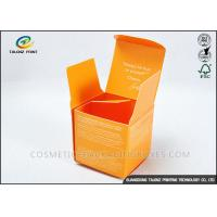 Wholesale Custom Orange Foldable Cosmetic Packaging Boxes For Cosmetic Skincare Cream from china suppliers