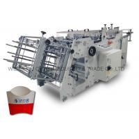 Buy cheap KFC Automatic Corrugated Box Making Machine With PLC Program Control from wholesalers