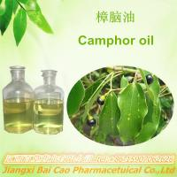 Buy cheap Factory wholesale Natural Camphor oil from wholesalers
