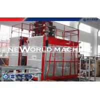 Wholesale Durable 2 Ton Builders Hoist CE ISO Authentication 33m / Min from china suppliers
