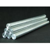 Buy cheap ASTM A276 310S Stainless Steel Bar from wholesalers